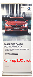 Roll up LUX односторонний формата 85х200 см